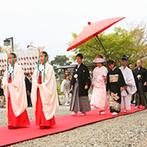 ホテル東日本盛岡:新郎の両親も結ばれた「盛岡八幡宮」で伝統的な神前式。風情溢れる花嫁行列が、新婦の祖母にも喜ばれた
