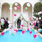 アーフェリーク迎賓館 熊本:ガーデンまで貸切にできる一軒家で、ゲストと楽しむオリジナルパーティを。親しみやすいスタッフも決め手