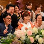 ANA ホリデイ・イン リゾート 宮崎:ずっと笑っていたほど、ゲストと一緒に盛り上がった披露宴。「友人に恵まれた」と幸せを実感するひととき