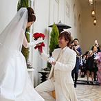 アーヴェリール迎賓館 富山:ふたりに寄り添いながら様々な演出を提案してくれた専属プランナー。実際に取り入れた演出でさらに感動!