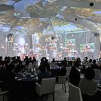 Geo World VIP(ジオ・ワールド ビップ):真っ白な会場をふたりの色に染める360度の映像演出が決め手。感動的な空間で感謝の気持ちを伝える一日を