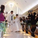 ハミングプラザVIP新潟:リニューアルで直前まで全容がわからなかったチャペル。純白のイメージの館内にふたりの気持ちも新たに