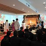 ハミングプラザVIP新潟:生い立ちの映像で感動を誘う、心温まる神前式。日本の伝統的な神前式と美しい映像演出で個性的な挙式に