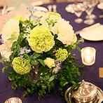 JRホテルクレメント高松:野の花のように自然な色の装花で、リラックスムードを演出。お互いの地元食材のコラボメニューに絶賛の声