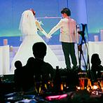 Wグランラセーレ福山:オリジナリティ&大人っぽさが光るパーティ。壁に映し出される映像やプロジェクションマッピングも大迫力