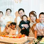 リヴァージュブラン(RIVAGE BLANC):邸宅の入口からパーティ会場までふたりらしく飾り付け。子ども達へのバースデーバイトはゲストの注目の的!
