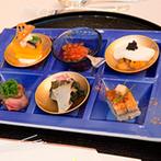 リーガロイヤルホテル:思い出の味をあしらった前菜、地元の味がコラボしたオリジナル料理!お互いへのサプライズも大盛り上がり