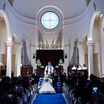 アニヴェルセル 神戸:『永遠の幸せ』を象徴するロイヤルブルーのバージンロード。両親への感謝の儀式やバルーンリリースも!