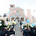 アニヴェルセル 神戸:大聖堂で本格的な挙式を叶えたからこそ、外に出た時の開放感は抜群!ウエルカムパーティもぜひ取り入れて