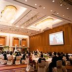 帝国ホテル 大阪:上質なホテルで二部制のウエディングが叶うことがポイント。抜群に美味しい料理など、おもてなしも安心