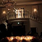 山手迎賓館 神戸:全員で楽しめる、オシャレでラフなパーティ。子どもの頃から夢見ていた階段入場は忘れられないシーンに