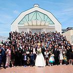 ロイヤルオークホテル スパ&ガーデンズ:やさしい光に包まれた独立型チャペルで挙式。琵琶湖を望むデッキでのアフターセレモニーは笑顔がいっぱい