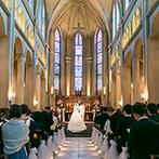 オルヴィエート:荘厳な雰囲気が漂う大聖堂に一目惚れ!挙式と披露宴のバランスや、気さくなスタッフの対応にも惹かれて決定