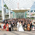 神戸メリケンパークオリエンタルホテル:ゲストに喜ばれるロケーション&無料シャトルバス。海好きなふたりにぴったりのチャペルが大きな決め手