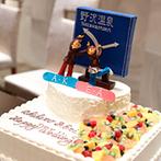 DUCLASS OSAKA デュクラス大阪:趣味のスノーボード仲間にはお馴染みの「あの光景」。見事に再現したオリジナルのケーキが注目の的に