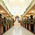グランラセーレ鹿児島(聖マリア大聖堂):ふたりの趣味にぴったりの披露宴会場が決め手に。クラシカルな大聖堂やゲストに喜ばれる料理も魅力