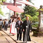 プライベートガーデンWedding La partir(ラ パルティール):花嫁の自宅からの出で立ちや、親族との一体感に包まれるお神酒などの伝統的な儀式で、心温まる神前式に