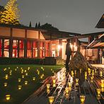 岩崎台倶楽部グラスグラス:1500坪もの緑豊かな敷地、清らかに流れる小川。名家の別荘として建てられた邸宅で贅沢な貸切ウエディング