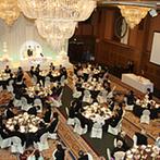 名古屋観光ホテル:上司を招待するのにもふさわしいホテルの中でも会場の雰囲気や料理の美味しさ、格式の高さで決定!