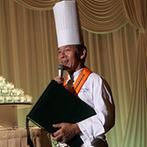 名古屋観光ホテル:期待を超える料理の美味しさとシェフのパフォーマンスで、ゲストに至福の時間をプレゼントしたパーティ