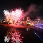 RIVER SIDE HOTEL NUMAZU(沼津リバーサイドホテル):華やかな会場に負けないロマンチックな演出の数々。打上げ花火の美しい眺めがふたりとゲストの心に刻まれた