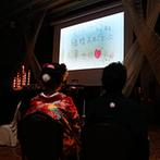 ANAクラウンプラザホテル金沢:こだわりの映像演出は、スタッフの尽力でより素晴らしい内容に。プランナーからの優しい心遣いも嬉しかった