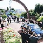 izumoden 豊橋:厳かな大聖堂と広々としたガーデンが挙式の舞台。外国映画のワンシーンのように、ブライダルカーで入退場!
