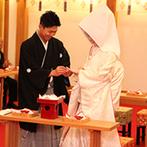 京都ホテルオークラ:ゲストへの負担が少ない館内神殿での神前式。「本物の和」を感じる挙式は、ゲストとふたりの一生の思い出