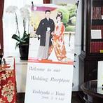 神戸北野ホテル:待ち時間はウエルカムドリンクでゆったりと。ウエルカムボードに仕立てた和服姿の写真に、祖父母も大喜び