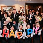ア・ラ・モード パレ&ザ・リゾート:しっかり寄り添ってくれるプランナーに安心感。予算に応じたアドバイスでふたりらしい結婚式が実現した