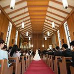 宝塚ホテル:ふたりが出会った学び舎の礼拝堂で挙式。オリジナルのアイテムや念願の記念撮影など夢が叶って胸がいっぱい