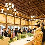 明治神宮・明治記念館:古き良き伝統を重んじる神殿での挙式。明治14年に建造された由緒ある披露宴会場もまさに理想的