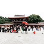 明治神宮・明治記念館:由緒ある神社で忘れられない結婚式を。会場の雰囲気のほか、おいしい料理やすてきなスタッフにも惹かれた