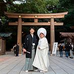 明治神宮・明治記念館:悠久の時が流れる明治の森で、日本の心にふれる神前式。担当者同士の連携も強く、対応力に大きな安心感!
