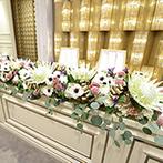 ノートルダム下関 Notre Dame SHIMONOSEKI:大好きなアネモネの花で幸せをアピール。特製のフレンチメニューも美味しい笑顔を咲かせるおもてなしに