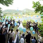 迎賓館 サクラヒルズ川上別荘:青い空、豊かな緑や川のせせらぎに囲まれて永遠の愛を誓った、オリジナリティあふれるにこやかな人前式
