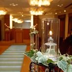 銀座ブロッサム:家族とともに過ごす温かな結婚式がふたりの理想。バリアフリーやスタッフの対応も会場選びのポイント