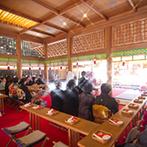 乃木神社・乃木會館:地下鉄乃木坂駅から徒歩1分の会場のフェアに参加。光や緑、自然に囲まれた神殿で荘厳な神前式を!