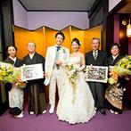 乃木神社・乃木會館:ふたりらしさを取り入れて、自分達のことを紹介しよう!ゲストに感謝の気持ちを伝える場を作ってみて