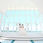 アートグレイス ウエディングコースト 東京ベイ:理想を覆すほどの感動の大パノラマ!青い海と空を見渡す開放感たっぷりのチャペルに一目惚れして即決