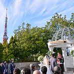 ホテル メルパルク東京:東京の空と緑、景色に包まれるガーデン挙式!最新鋭の設備が整い、遠方ゲストのアクセスや宿泊も理想的