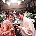 ホテル阪急インターナショナル:ホテルメイドの美味しい料理で最高のおもてなし。ふたりの想いが全員にしっかり届き、笑顔が広がった