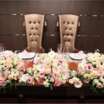 ホテルメトロポリタン エドモント:大人のムード漂う寛ぎ空間を華やかに装飾。絶妙なタイミングでサーブされた美食が、ゲストの笑顔を誘った