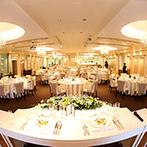 HOTEL YOKOHAMA GARDEN(ホテル横浜ガーデン):どんなコーディネートも合う真っ白な空間。ゲストとの触れあいの時間を大切にした、アットホームなパーティ
