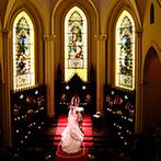 湘南セント・ラファエロチャペル:憧れを形にした壮麗な大聖堂と華やかなパーティ会場に一目惚れ。スタッフの対応にも安心し、この会場に決定