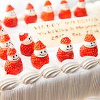 ホテルオークラ東京ベイ:スイートルームでクリスマスを楽しむアットホームな時間。サンタのウエディングケーキもゲストに喜ばれた