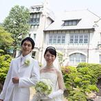 神戸迎賓館 旧西尾邸(兵庫県指定重要有形文化財):ふたりの思い出の場所で、美味しい料理を楽しむウエディング。スタッフの対応や趣のある披露宴会場に魅了