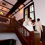 神戸迎賓館 旧西尾邸(兵庫県指定重要有形文化財):須磨離宮公園近くにあり、緑豊かな3000坪もの敷地を有する邸宅。和洋が息づく空間で大正ロマン風の結婚式