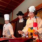 神戸迎賓館 旧西尾邸(兵庫県指定重要有形文化財):古きよき時代を思わせる、お洒落な和洋折衷スタイルで再入場。シェフの協力で料理のフランベ演出も大成功