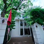 ザ エクセレントヒルズ 神戸北野:4階建ての空間を丸ごと貸切にできる邸宅。アットホームな雰囲気やゲストのための充実した設備が決め手